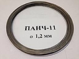 Сварочная проволока для чугуна ПАНЧ-11 От 2 кг.