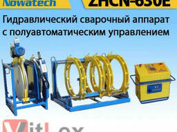 Сварочный аппарат Nowatech ZHCN-630E
