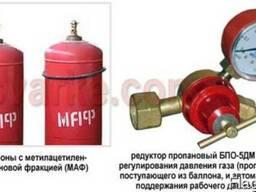 Сварочный газ МАФ эффективно заменяет карбид и ацетилен