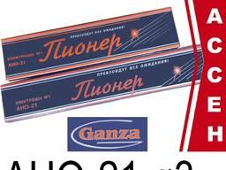 Сварочные электроды ТМ Ганза и ТМ Сумы-Электрод