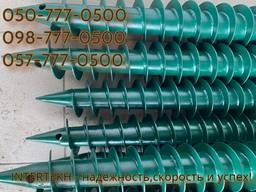 Свая винтовая 57 диаметр Грунт Темапрайм ТСМ База