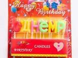 """Свечи для торта буквы """"С Днём Рожденья"""" оптом"""