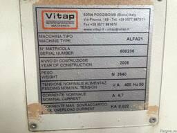 Сверлильно-присадочный станок Vitap ALFA 21