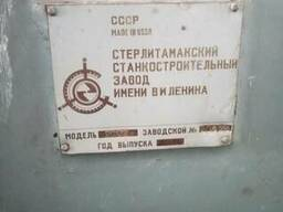 Сверлильный станок 2с132