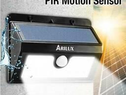 Светильник 20Led 3 режима на солнечной батарее с датчиком дв
