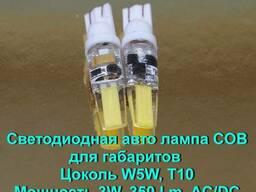 Светодиодная авто лампа Led COB для габаритов W5W, T10, 3W