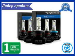 Светодиодная автолампа S1 H11 для фар LED (2шт)