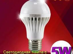 Светодиодная лампа с встроенным датчиком движения, Е27 5W