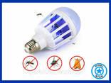 Светодиодная лампа уничтожитель от комаров и насекомых. .. - фото 1