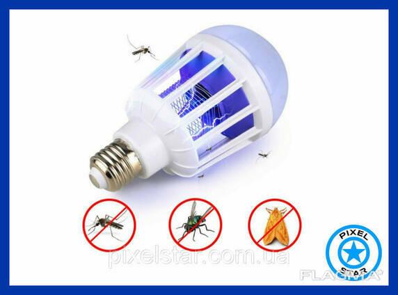 Светодиодная лампа уничтожитель от комаров и насекомых. ..
