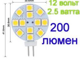 Светодиодная Led лампа G4 2,5W, 250 Lm, AC/DC 12V