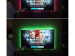 Светодиодная лента подсветка для телевизора 1м RGB USB c пул