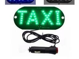 Светодиодная табличка шашка Такси с выключателем.