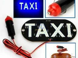 Светодиодная табличка Такси СИНЯЯ, led шашка такси