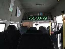 Светодиодные экраны на автотранспорт