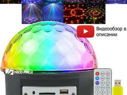 Светомузыка диско шар Magic Ball Music MP3 плеер SD-5150. ..