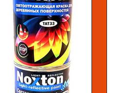 Светоотражающая краска Нокстон для работ по дереву 1 л. ..