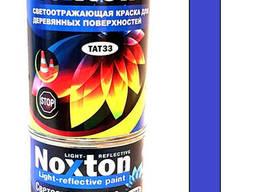 Светоотражающая краска Нокстон для работ по дереву 1 л Синяя