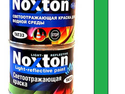 Светоотражающая краска Noxton для водной среды 0,5 л Зеленая