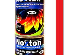 Светоотражающая краска Noxton для водной среды 1 л Красная