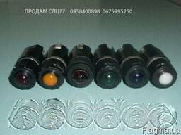 Светосигнальная арматура СЛЦ-77,СЛЦ-77(1)