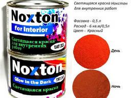 Светящаяся краска для Интерьера Noxton for Interior. ..