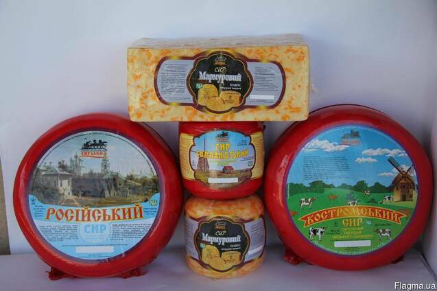 Сыр Оптом от Производителя