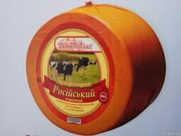 "Сыр твердый ""Российский "" 50 % жирности ,круг"