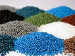 Сырье для производтсва изделий из пластмасс