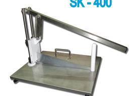 Сырорезка SK-400 (нож-гильотина)!