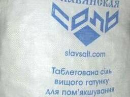 Таблетированная соль Беларусь, Украина