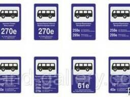 Таблички маршрута транспорта (композит)