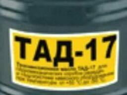 ТАД-17и (85W90 трансмиссионное). ЦЕНА - 30грн. /литр. с Ндс