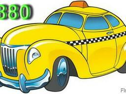 Такси Одесса 2880 четыре простые цифры