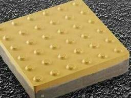 Тактильна плитка бетонна, увага 300х300х6