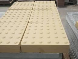 Плитка тактильная вибролитая 300х300х60 купить со склада цена акция