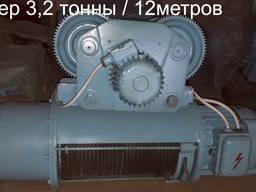 Таль электрическая Тельфер 3, 2 т высота 12 метров Болгария