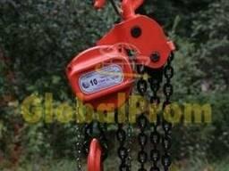 Таль ручная цепная шестерная (ТРШС) - 10 тонн