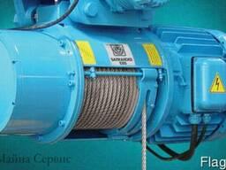 Таль(Тельфер) электрическая канатная 1тн