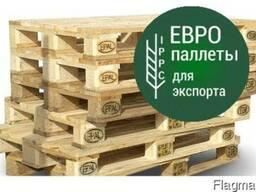 Таможенное оформление экпорт - затаможка поддонов деревянных