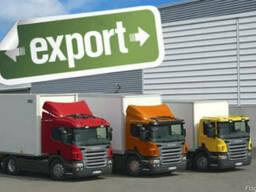 Таможенное оформление экспорта.