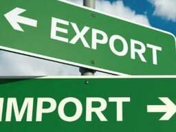 Таможенное оформление экспорт