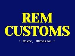 Получение разрешительных документов в Украине