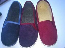 Тапочки текстильные мужские, женские