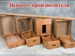Тара (коробки)