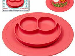 Тарелка порционная детская Stenson MH-3000 27х20х2 см