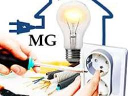 Тариф электроотопления (Льготный тариф на электроэнергию)