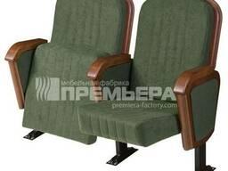 Театральные кресла Мадрид