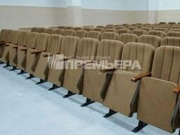 """Театральные стулья для актового зала """"Соната"""""""