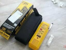 Течеискатель CPS LS 790B. Выгодная цена